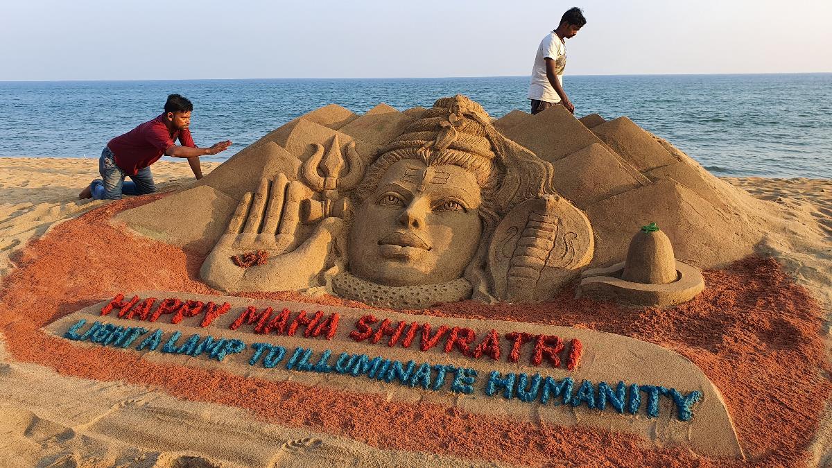 Lord Shiva Sand Art
