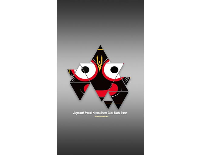 Download Lord Jagannath Mobile Wallpaper